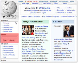 wikipedia bad ux